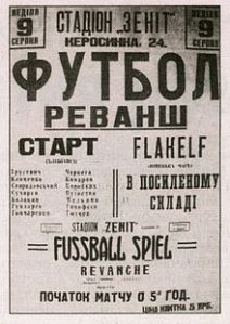 A bill advertising the match between FC Start and Flakelf.