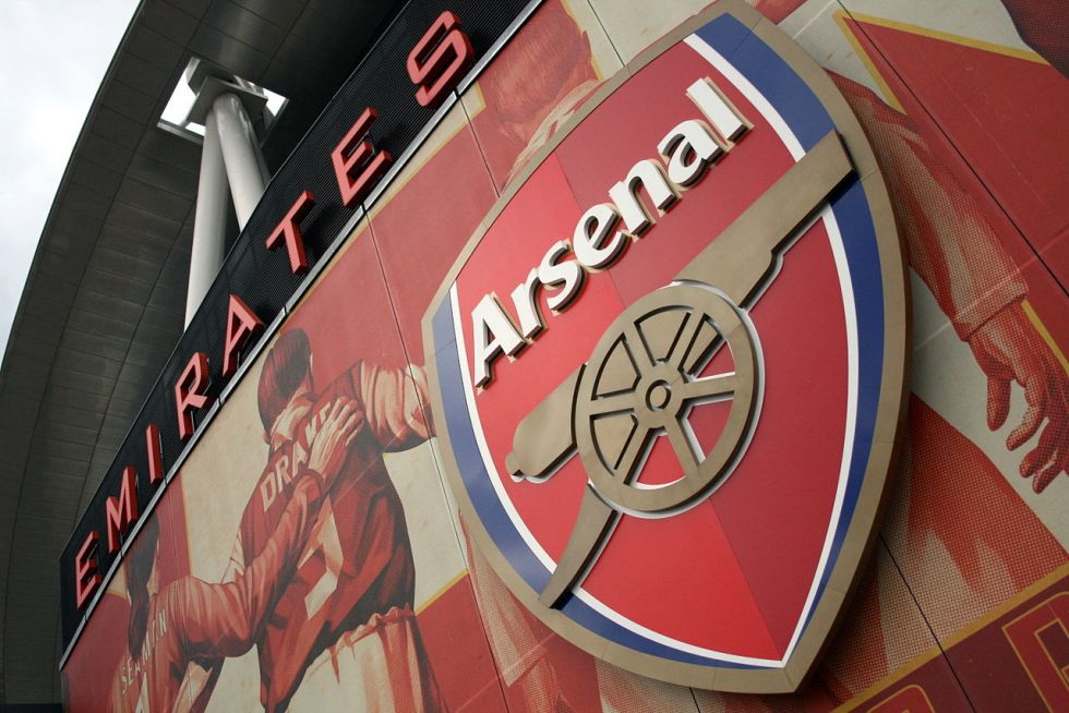 1280px-Emirates_Stadium_Logo_Arsenal